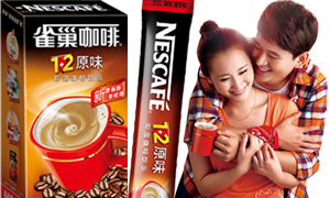 New Nescafé recipe to meet Chinese consumers' changing tastes