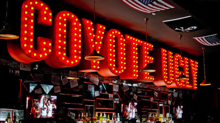 Coyote Ugly Saloon Turns 20
