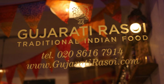 The Gujarati Rasoi