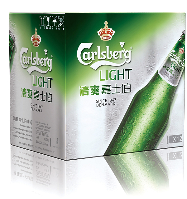 An Important Step Forward in China For Carlsberg