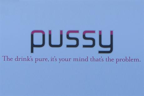 Pussy Ad Banned For Being 'Sexually Explicit'