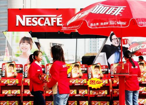 Nestlé to build Nescafé Coffee Centre in China