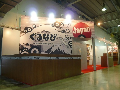 Introducing Japanese Food Culture in English