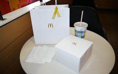 McDonald's Creates Luxury Burgers With Minimalistic Packaging