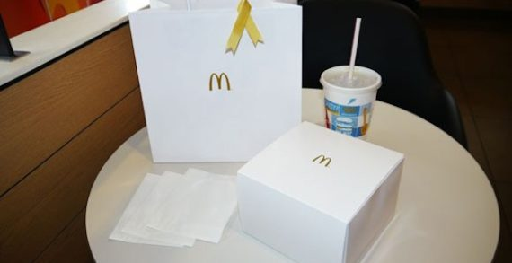 McDonald's Creates Luxury Burgers With Minimalistic Packaging