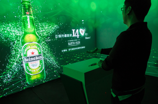 Heineken Introduce The Time Travel Booth
