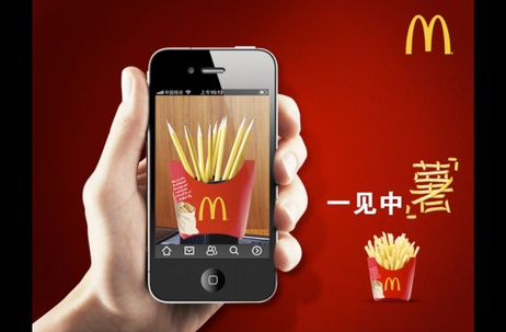 Tribal WW Launches Mobile-Led, Multifaceted Campaign for McDonald's