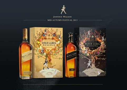 Shotopop Creates Chinese Folklore-based Designs for Johnnie Walker
