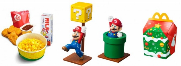 McDonald's Japan To Offer Super Mario Toys With Its Happy Meals