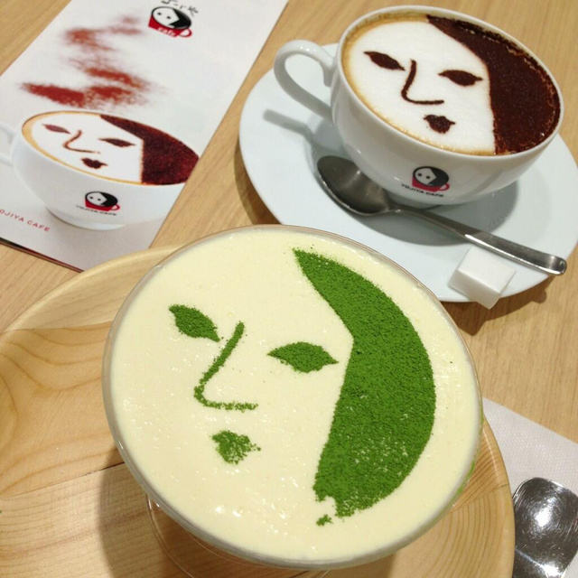 Japanese Coffee Vending Machine Prints Latte Art