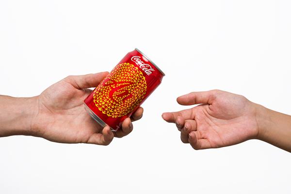 Coke-Tet3