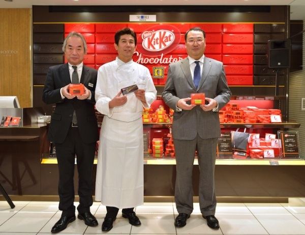 The World's First Kit Kat Store Opens In Tokyo