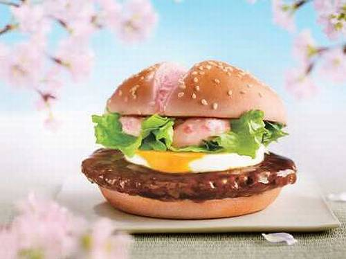McDonald's to Introduce Cherry Blossom-Inspired Burger in Japan for Spring
