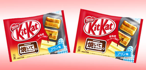 Have a Bake, Have a Kit Kat