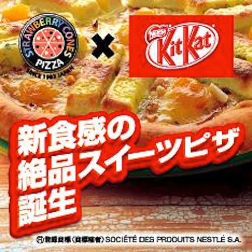 Pudding-Flavored Kit Kat Pizzas Are Now Available in Japan