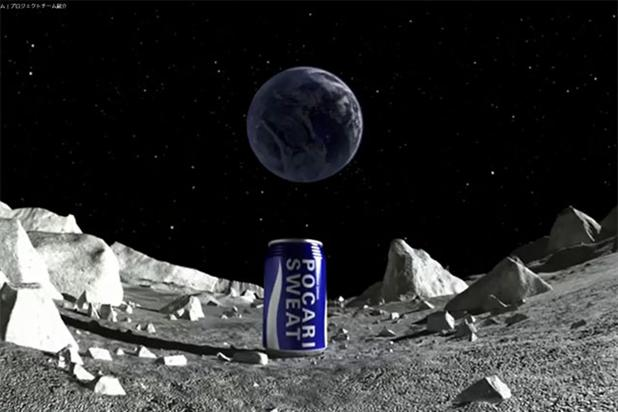 Japanese Company Plans 'First Ad on the Moon' with Pocari Sweat Drink Can