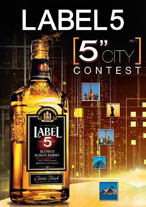 "Label 5 Kicks Off An Instagram Video Contest: 5"" City"