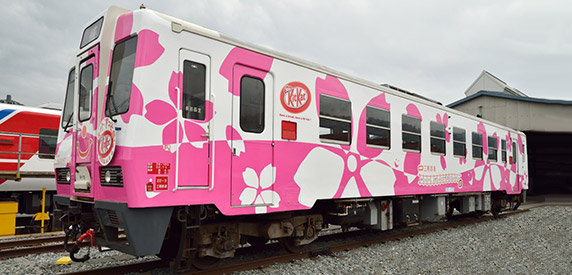 KitKat All Aboard For Japan Railway Recovery