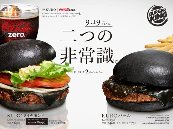 Burger King Japan Unveils Limited Edition Black Cheese Burgers