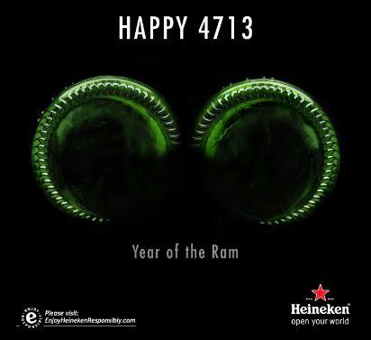 Rothco Help Heineken Celebrate the Year of the Ram