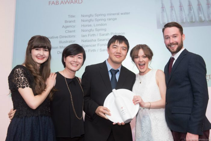 Horse's Nongfu Spring Design Wins Big At The 17th FAB Awards