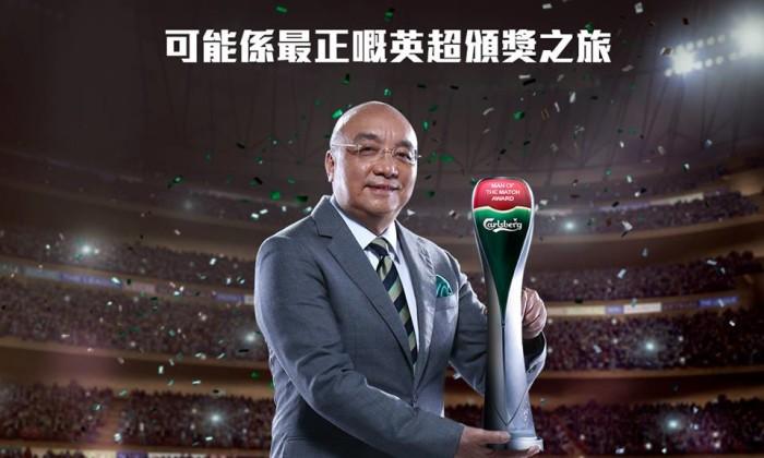 Havas WW Hong Kong Named Lead Agency for Carlsberg's Integrated Push