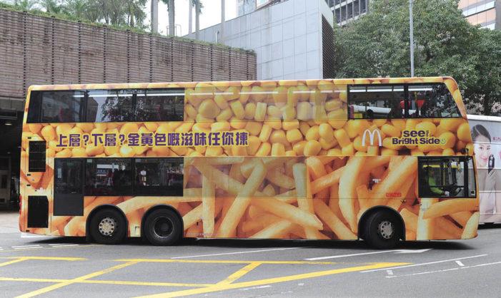 DDB & McDonald's Remind Hong Kong of the Brighter Side of Life