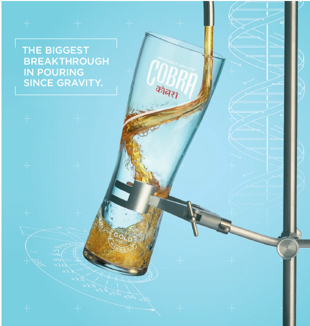 Karmarama Launch 'World's Smoothest Glass'  Innovation For Cobra