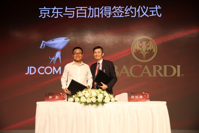 Bacardi Selects JD.com as its Official Online Retailer Strategic Partner in China