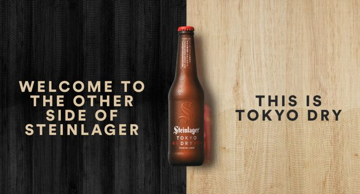New Zealand and Japan Collide as Steinlager Unveils new Tokyo Dry