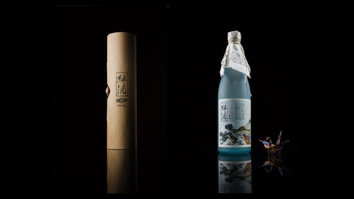 BC&F Dentsu Celebrates the Bonds Between Japanese + Kiwi Culture with 'Friendship Sake'