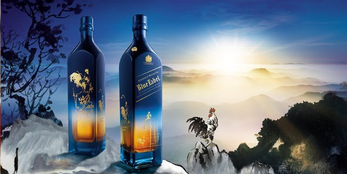 Johnnie Walker Celebrates Lunar New Year with Limited Edition Year of the Rooster Blue Label
