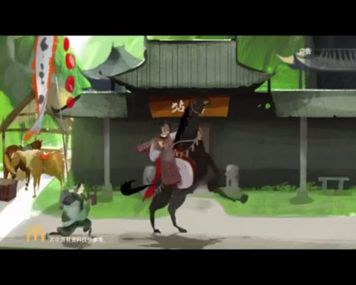Leo Burnett Shanghai Presents a Light-Hearted Chinese Style Imperial Theme for McDonald's
