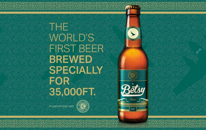McCann Worldgroup Helps to Brew Beer Best Served 35,000 Feet