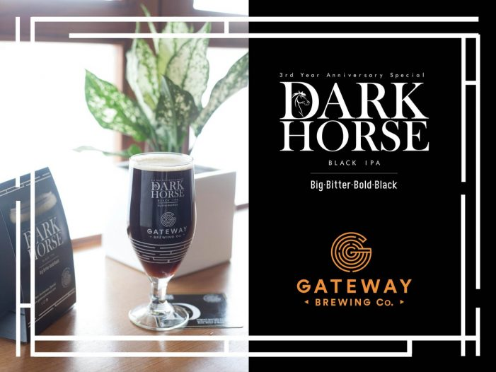 Gateway Brewing Co. Launches Dark Horse Black IPA on its 3rd Anniversary