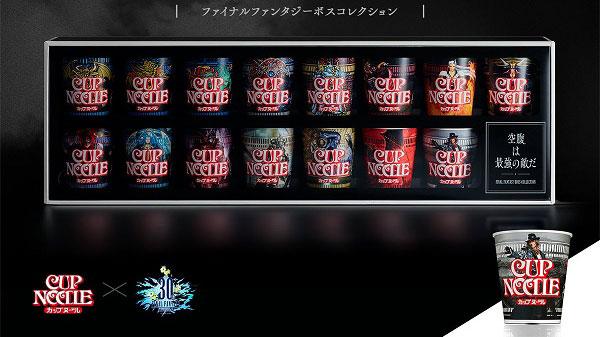 Nissin Unveils Limited Edition Set of 'Final Fantasy' Cup Noodles