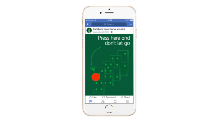 Carlsberg Employs Facebook's Live Photo Tech to Deliver their Rosh Hashanah Greetings