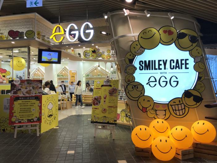 SmileyWorld Launches Pop Up Café Concept in Hong Kong