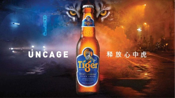 Tiger Beer Champions the Potential of a New Generation in Campaign via Marcel Sydney