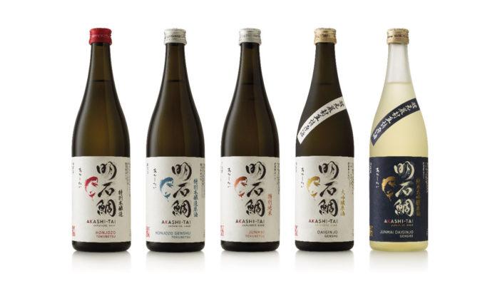Premium Artisan Sake Brand Akashi-Tai Reveals Brand Identity and Packaging Design by Cowan London