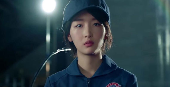 China's Space Programme Celebrated by PepsiCo in Chinese New Year Film by Civilization