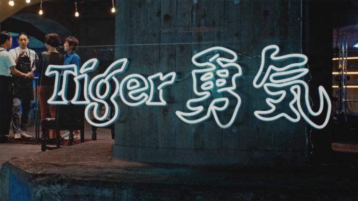 Tiger Beer Deviates from Conventional Celebrity Endorsements to Brand Storytelling in Japan