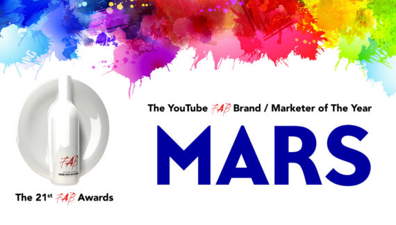 Mars Inc. Retain The FAB Brand / Marketer Of The Year Award