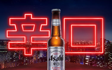Asahi Super Dry Sparks Curiosity With New Integrated Campaign