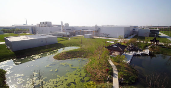 Second SIG production plant in China now up and running