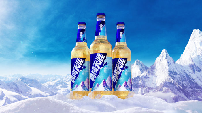 Pearlfisher takes Snow Beer – China's most iconic beer brand – on an epic new adventure.